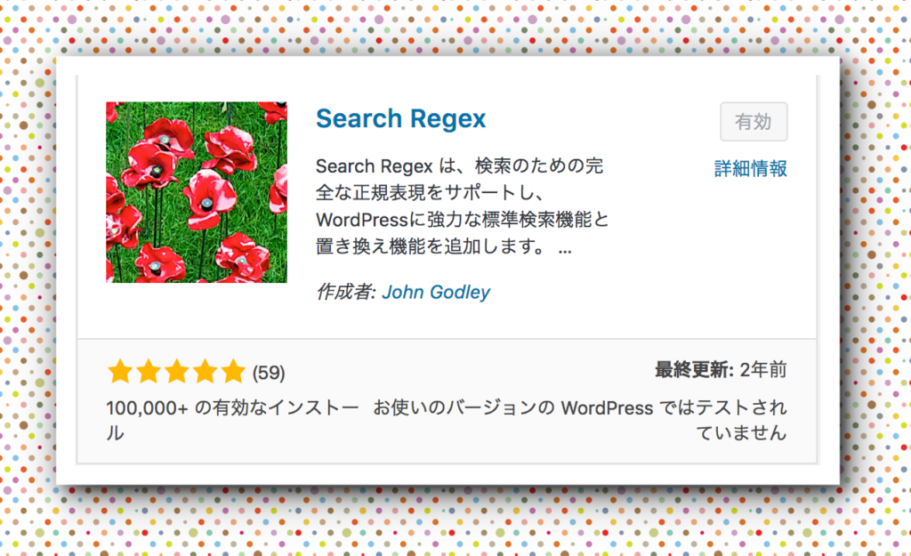 Search Regex
