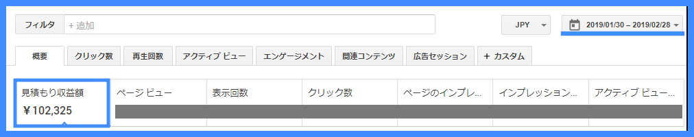 RYOTO月収10万円達成!