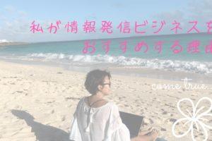 海辺,自分